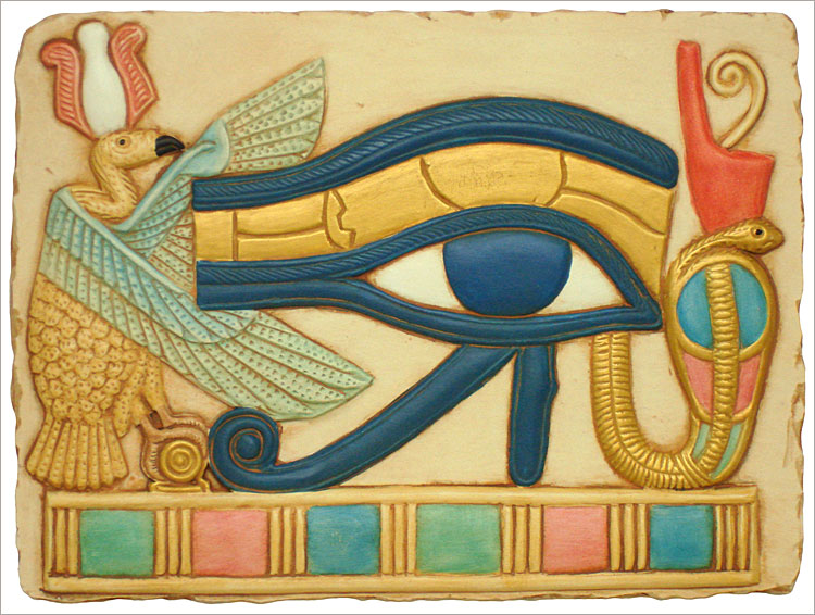 Eye Of Horus Relief, Egyptian Reliefs, Eye Of Horus, Egyptian Art, Reliefs,  Egyptian.